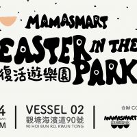 Easter in the Park 復活遊樂園